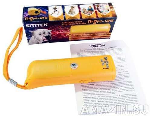 Мощный ультразвуковой отпугиватель собак SITITEK ГРОМ-125